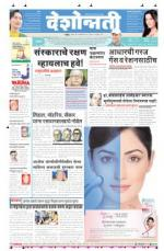 8 Oct Nanded - Read on ipad, iphone, smart phone and tablets.
