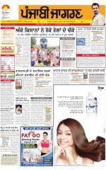 Moga/Faridkot/Muktsar  : Punjabi jagran News : 08th October 2015 - Read on ipad, iphone, smart phone and tablets.