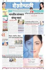8 Oct Nagpur - Read on ipad, iphone, smart phone and tablets.