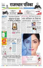 08-10-2015 - Read on ipad, iphone, smart phone and tablets.