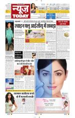 Jaipur Regional - Read on ipad, iphone, smart phone and tablets.