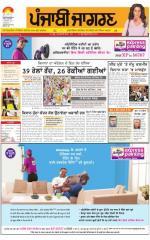 Tarantaran : Punjabi jagran News : 09th October 2015 - Read on ipad, iphone, smart phone and tablets.