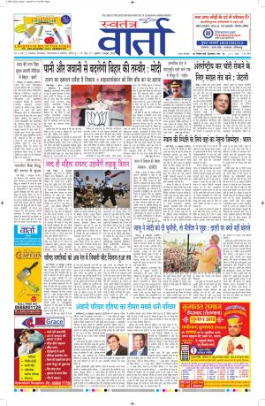 09-10-2015 - Read on ipad, iphone, smart phone and tablets.