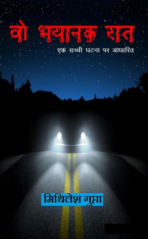 Woh Bhayanak Raat - Read on ipad, iphone, smart phone and tablets.