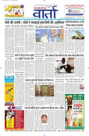 12-10-2015 - Read on ipad, iphone, smart phone and tablets.