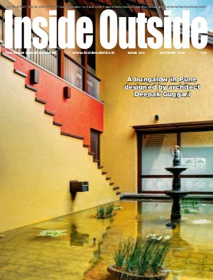 Inside Outside (October 2015) - Read on ipad, iphone, smart phone and tablets.
