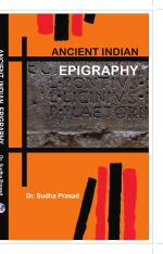 Ancient Indian Epigraphy