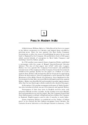 Cultural Movements in Modern India - Read on ipad, iphone, smart phone and tablets