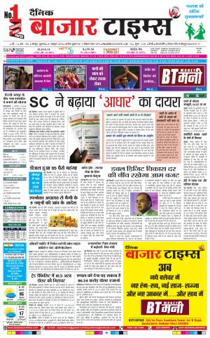 Hindi News, हिंदी न्यूज़, Hindi Newspaper, Hindi Samachar - Read on ipad, iphone, smart phone and tablets.