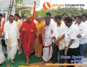 abhaya News Update - July 2015