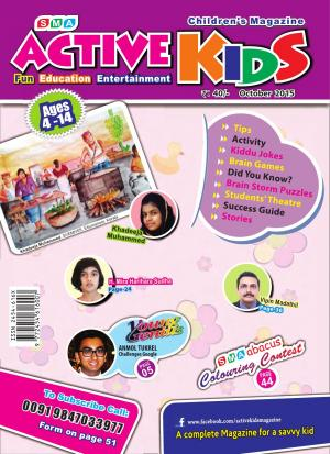ACTIVE KIDS OCTOBER 2015