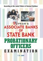 Associate Banks of State Bank Probationary Officers Exam.