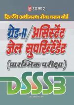 Delhi Adhinasth Sewa Chayan Board Grade-II / Asst. Jail Superintendent (Prarambhik Pariksha)