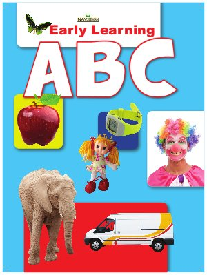 Early Learning ABC - Read on ipad, iphone, smart phone and tablets.