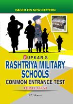 Rashtriya Military School Common Entrance Test (For Class VI)