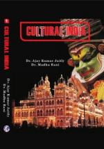 Cultural India (Vol. 1)