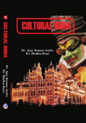 Cultural India (Vol. 1) - Read on ipad, iphone, smart phone and tablets.