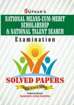 National Means-Cum-Merit Scholarship National Talent Search Exam. Solved Papers (Class VIII)