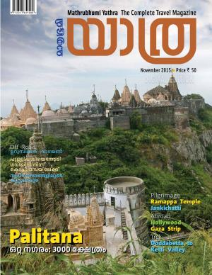 Yathra-2015 November - Read on ipad, iphone, smart phone and tablets.