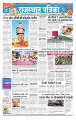 01-11-2015 - Read on ipad, iphone, smart phone and tablets.