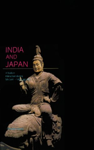 India and Japan - Read on ipad, iphone, smart phone and tablets