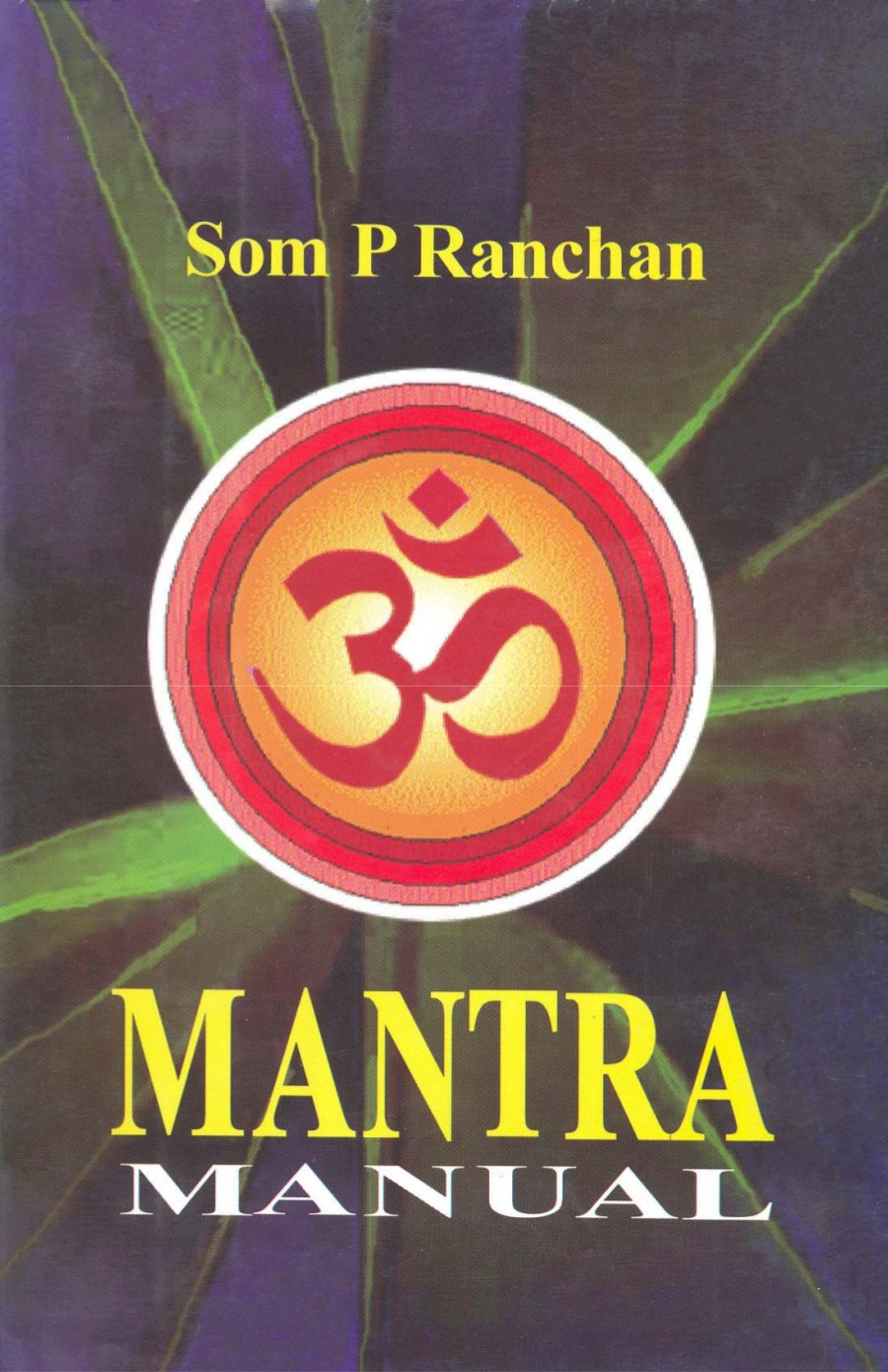 Mantra Manual - Read on ipad, iphone, smart phone and tablets