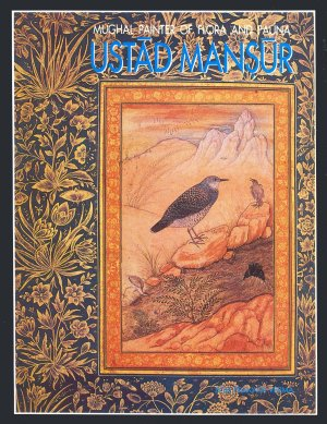 Mughal Painter of Flora and Fauna Ustad Mansur - Read on ipad, iphone, smart phone and tablets