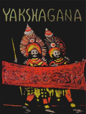Yakshagana - Read on ipad, iphone, smart phone and tablets