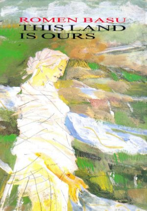 This Land is Ours - Read on ipad, iphone, smart phone and tablets
