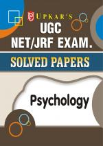 UGC NET/JRF Exam. Solved Papers Psychology