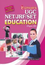 UGC-NET/JRF/SET Education (Paper-III)