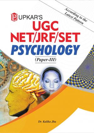 UGC NET/JRF/SET Psychology (Paper-III) - Read on ipad, iphone, smart phone and tablets