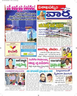 03-11-2015 - Read on ipad, iphone, smart phone and tablets.