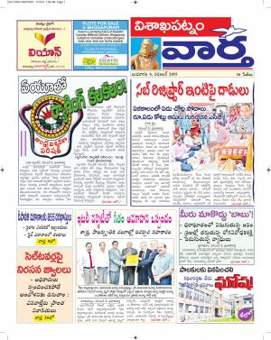 04-11-2015 - Read on ipad, iphone, smart phone and tablets.