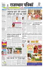 05-11-2015 - Read on ipad, iphone, smart phone and tablets.