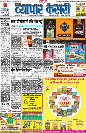 05 November 2015 - Read on ipad, iphone, smart phone and tablets.