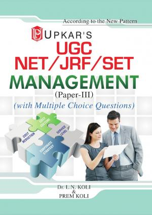 UGC NET/JRF/SET Management (Paper-III) - Read on ipad, iphone, smart phone and tablets.