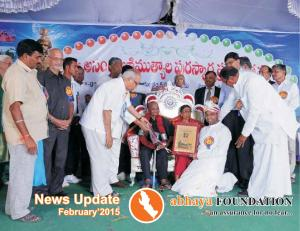 abhaya News Update - February 2015