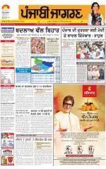 Jagraon : Punjabi jagran News : 06th November 2015 - Read on ipad, iphone, smart phone and tablets.