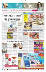 06-11-2015 - Read on ipad, iphone, smart phone and tablets.