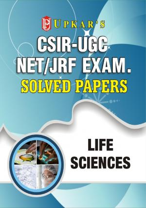 CSIR-UGC NET/JRF Exam. Solved Papers Life Science - Read on ipad, iphone, smart phone and tablets