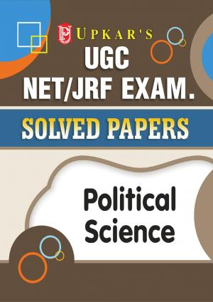 UGC NET/JRF Exam. Solved Papers Political Science - Read on ipad, iphone, smart phone and tablets