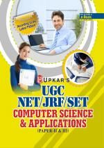UGC NET/JRF/SET Computer Science and Applications (Paper II & III)