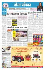 08-11-2015 - Read on ipad, iphone, smart phone and tablets.