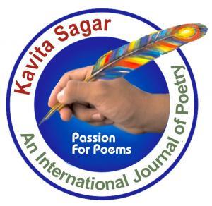 KavitaSagar (कवितासागर दिवाळी अंक 2015) - संपादक: डॉ. सुनील पाटील  =