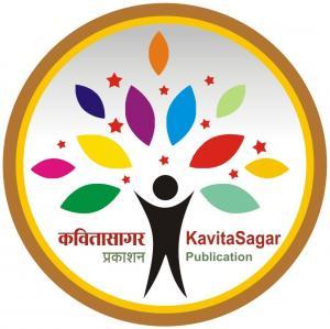 KavitaSagar (कवितासागर दिवाळी अंक 2015) - संपादक: डॉ. सुनील पाटील  +