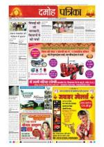 09-11-2015 - Read on ipad, iphone, smart phone and tablets.