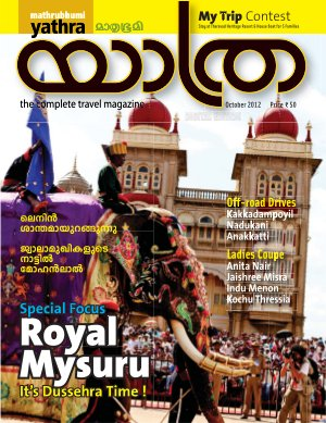 Yathra-2012 October  - Read on ipad, iphone, smart phone and tablets.