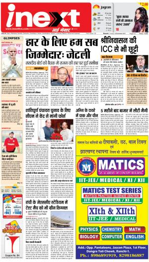 10-11-15 - Read on ipad, iphone, smart phone and tablets.
