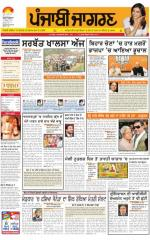 Jagraon   : Punjabi jagran News : 10th November 2015 - Read on ipad, iphone, smart phone and tablets.